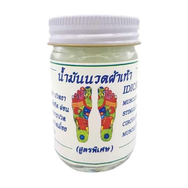 Dầu Cù Là Trắng Massage Huyệt Bàn Chân 50g - Thái Lan nhập khẩu