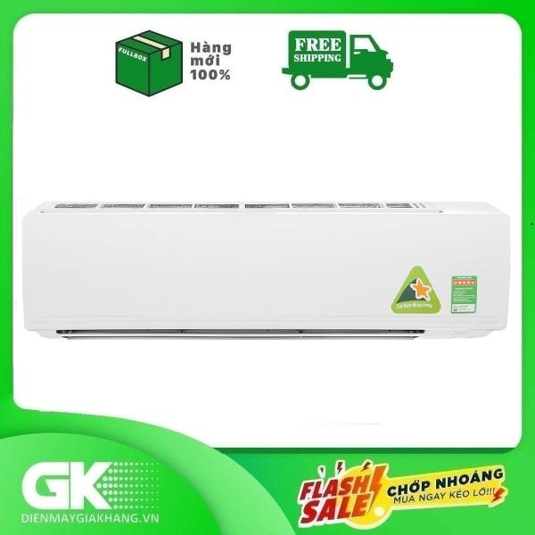 Máy lạnh Daikin Inverter 2 HP FTKC50UVMV, Hiệu ứng Coanda giúp tránh gió lùa trực tiếp vào cơ thể, dàn lạnh hoạt động êm ái - Bảo hành  12 tháng