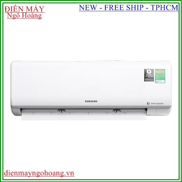 Máy lạnh Samsung Inverter 1 HP 9000 BTU AR09TYHQ chính hãng
