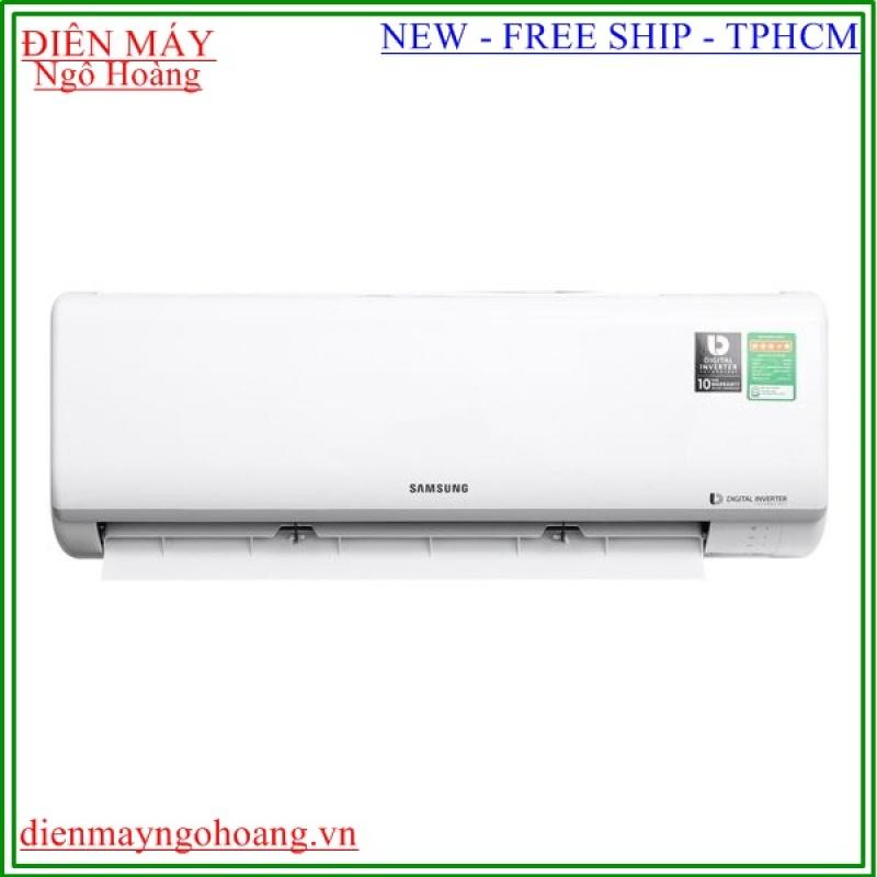 Máy lạnh Samsung Inverter 1.5HP 12000 BTU AR12TYHQ model 2020 chính hãng