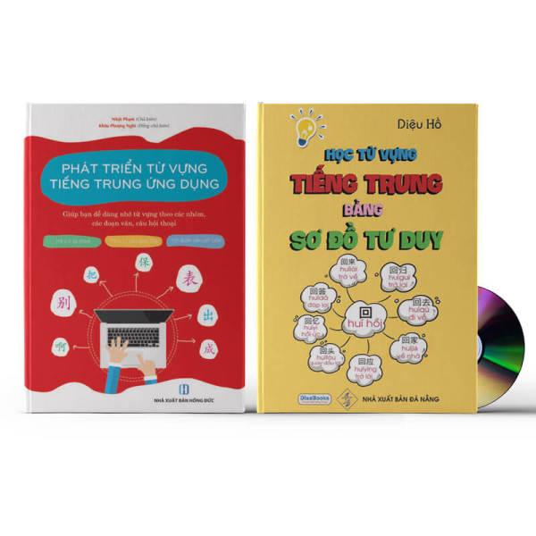 Mua Combo 2 sách: Học từ vựng tiếng Trung bằng sơ đồ tư duy + Phát triển từ vựng tiếng Trung Ứng dụng (in màu) (Có Audio nghe) + DVD quà tặng