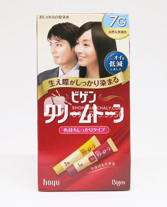 Thuốc Nhuộm Phủ Bạc Bigen Số 7G Nhật Bản -Màu đen, chiết xuất từ thảo dược an toàn cho tóc & da, lên màu chuẩn, lâu phai, mềm tóc, dưỡng tóc thích hợp với người lớn tuổi  - Ashley Mart cao cấp