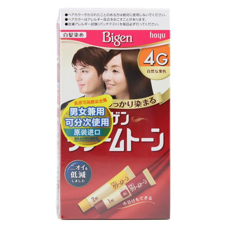 Thuốc Nhuộm tóc  Phủ Bạc Bigen  Số 4G Nhật Bản, thuốc nhuộm tóc thảo dược, an toàn cho da, dưỡng tóc mềm  mượt - Màu nâu, Ashley Mart cao cấp