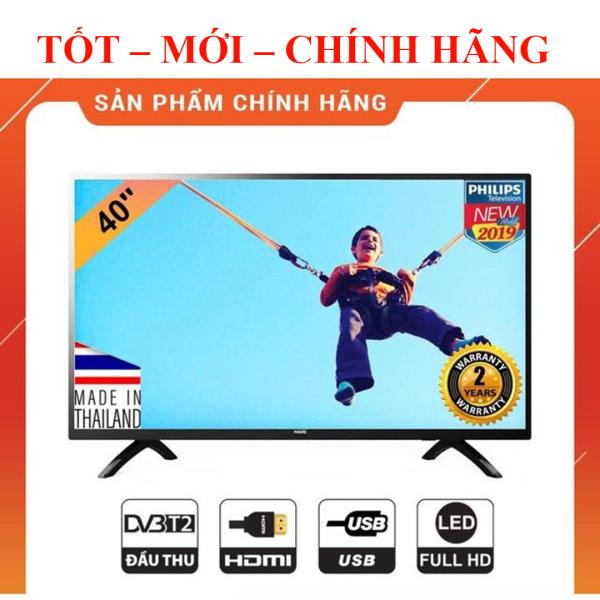 Bảng giá Tivi LED Philips 40 Inch Full HD - 40PFT5063S/74 (Model 2019) Điện máy Pico