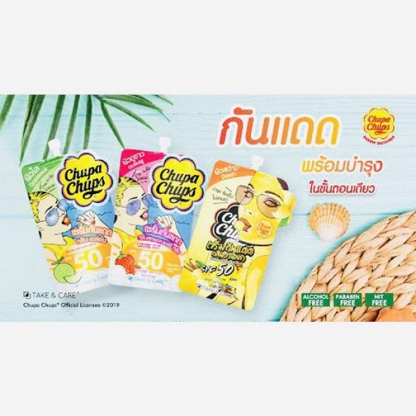 Serum chống nắng SPF50 PA+++ Chupa Chups 10ml Thái lan
