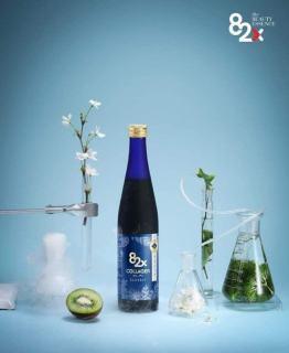 Nước Uống Collagen 82x Classic Nhật Bản Giúp Làm Đẹp Da,Ngăn Ngưa Lão Hóa thumbnail