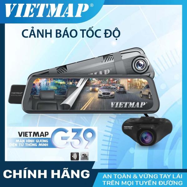 [Trả góp 0%]Camera hành trình VIETMAP G39 có Wifi G.P.S + thẻ nhớ 16/32/64/128GB Class 10