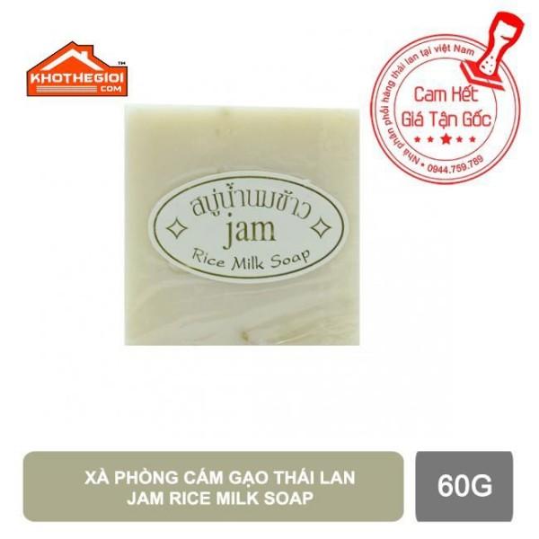 Xà phòng cám gạo thái lan Jam Rice Milk Soap 60g