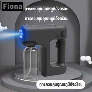 FS Sprayer Máy phun cồn không dây Súng phun nano Súng khử trùng Súng phun khử trùng Nano Spray machine 250mL thumbnail