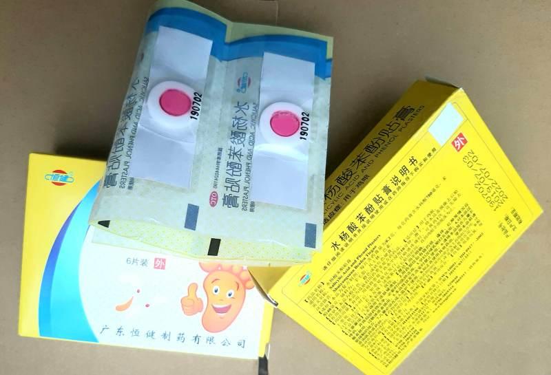 Combo 2 hộp (12  miếng dán) hỗ trợ trị mụn cóc, cơm