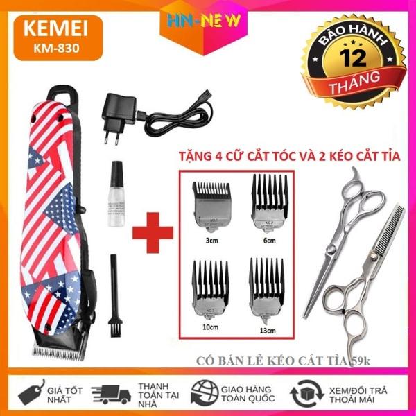 Tông đơ cắt tóc kemei 830, máy cắt tóc không dây chuyên nghiệp, tăng đơ cắt tóc kemei 830 + tặng 2 kéo cắt tỉa giá rẻ