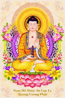 Tranh Phật Dược Sư Lưu Ly Quang Vương Phật kèm khung Nam Mô Dược Sư Lưu Ly Quang Vương Phật thumbnail