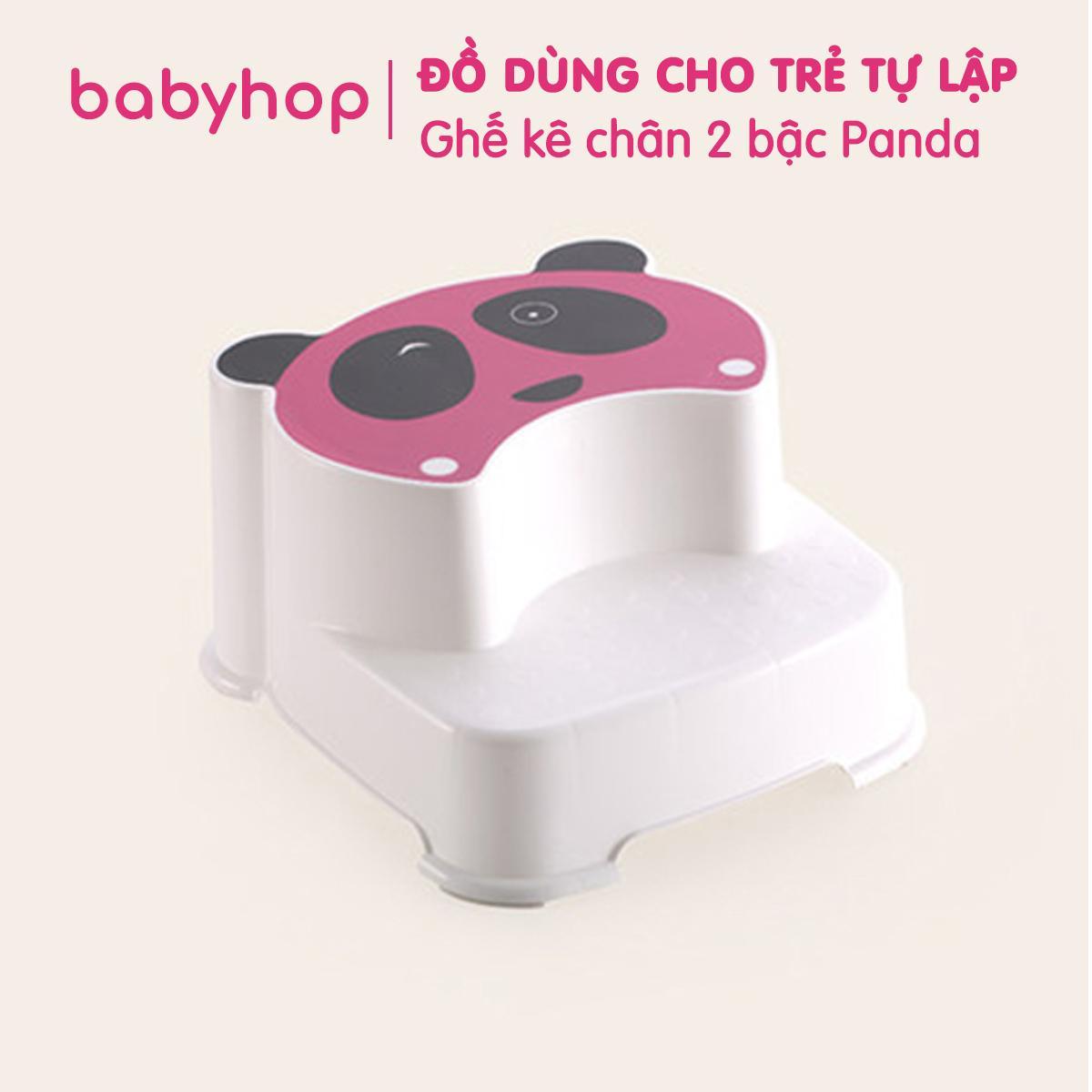 Coupon Giảm Giá Ghế Panda 2 Bậc Babyhop, Bé Dùng Kê Chân đi Toilet, Rửa Tay, đánh Răng Rửa Mặt. Chân đế Có Lót Cao Su Chống Trượt