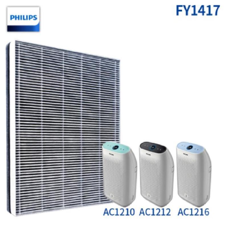 Tấm lọc, màng lọc không khí Philips FY1417 dùng cho các mã AC1210, AC1214, AC1216