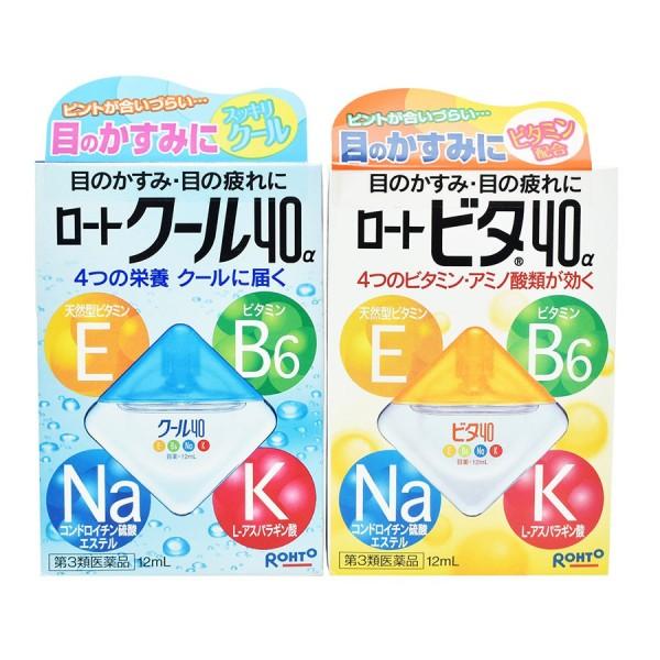 Thuốc nhỏ mắt Rohto Nhật Bản 12ml giá rẻ