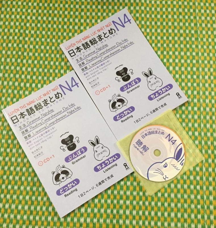 Mua Somatome N4 trọn bộ 2 cuốn kèm CD bản có tiếng việt