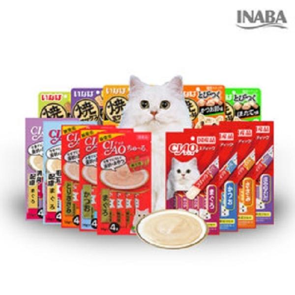 CIAO CHURU - snack súp thưởng cho mèo (giao vị ngẫu nhiên)