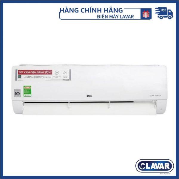LG DUALCOOL Điều Hòa Inverter 1 Chiều 18,000 BTU (2.5HP) V18ENF1 - Bảo Hành Toàn Quốc