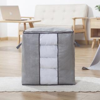 Túi Vải Đựng Quần Áo, Chất Vải Dù Dệt Thoán Khí, Phong Cách Hiện Đại, Giúp Phòng Ẩm Thấp Đóng Gói Khi Dọn Nhà thumbnail