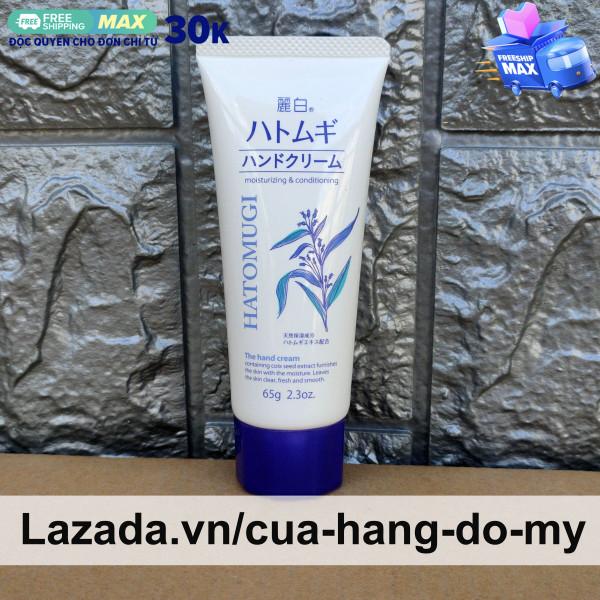 Kem Dưỡng Da Tay Hatomugi Moisturizing The Hand Cream 65g - Kem tay Hatomugi nhập khẩu