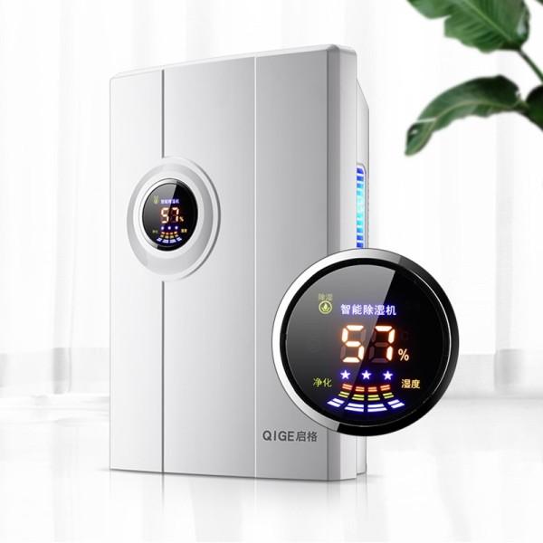 Máy hút ẩm gia đình đa chức năng lọc không khí và sấy khô diện tích 20-30m2 có màn hình điện tử