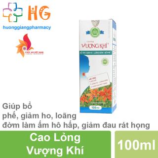Cao Lỏng Vượng Khí - Giúp bổ phế, giảm ho, loãng đờm làm ấm hô hấp, giảm đau rát họng (Chai 100ml) thumbnail