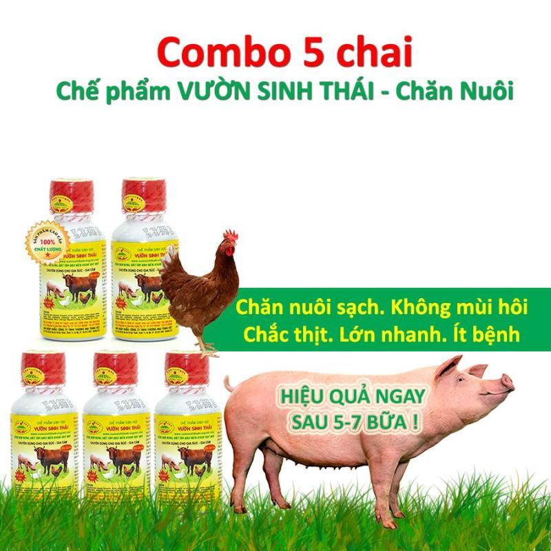 [Combo 5 chai] Chế phẩm sinh học Chăn nuôi Không Mùi Hôi dùng Gia súc, Gia cầm - VƯỜN SINH THÁI