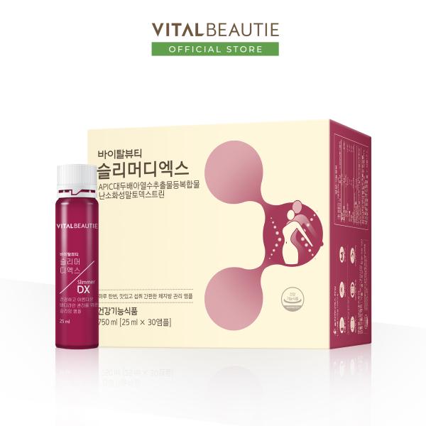 Tinh chất dạng uống giúp giảm béo hiệu quả Vital Beautie Slimmer DX (Hộp 30 ống)