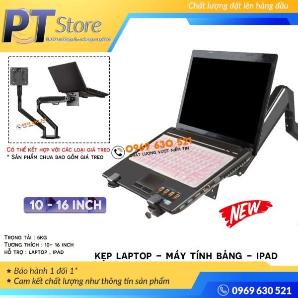 Bảng giá Giá Đỡ Kẹp Laptop - Macbook - Máy Tính Bảng - Ipad XY360 10-16Inch - Tương Thích Với Các Loại Tay Treo Phong Vũ