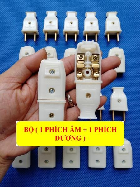 Bảng giá Phích cắm đồng 1 PHÍCH ÂM + 1 PHÍCH DƯƠNG cao cấp + Nhíp chống giãn đàn hồi ( Bộ 1 phích ÂM + 1 phích Dương )