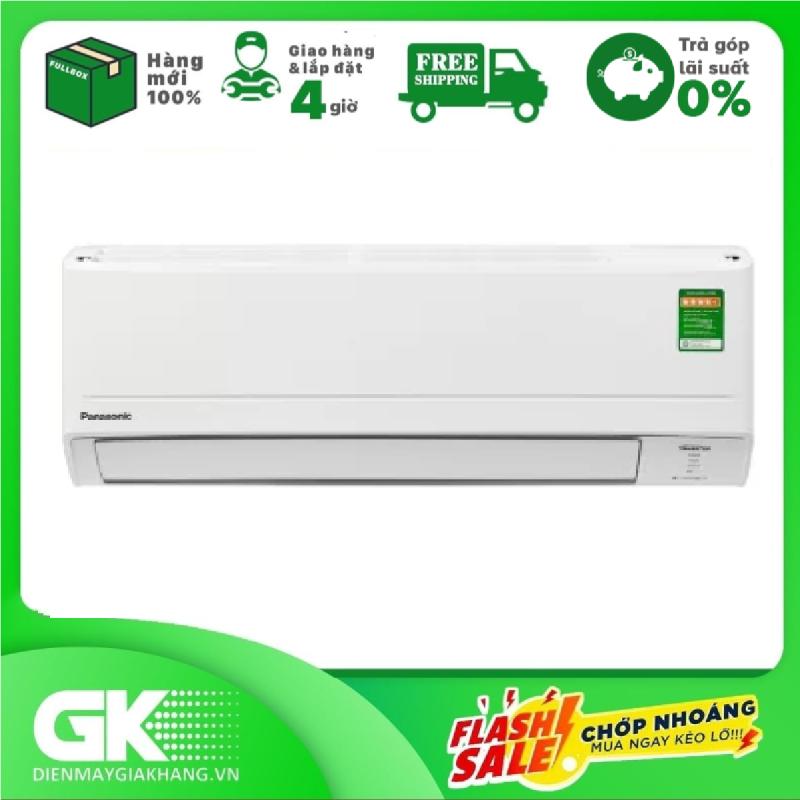 TRẢ GÓP 0% - Máy lạnh Panasonic Inverter 1.5 HP CU/CS-PU12WKH-8M Mới 2020- Bảo hành 12 tháng