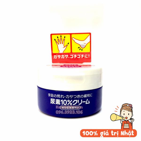 [HÀNG AUTH] Kem dưỡng chống và tri nứt nẻ tay chân Shiseido Urea 10% Cream 100g, dưỡng ẩm và hết nẻ bàn tay, gót chân Nội địa Nhật Bản