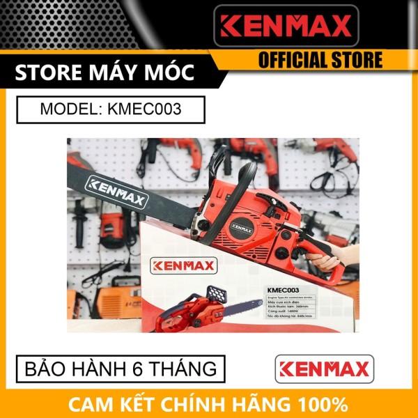 Máy cưa xích 360mm dùng điện Kenmax KMEC003- HÀNG CHÍNH HÃNG