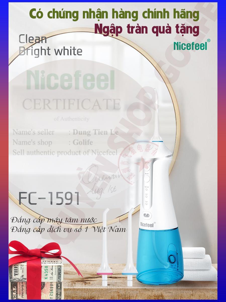 Tăm nước cao cấp Nicefeel FC1591