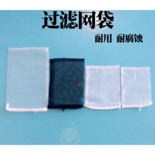 Túi đựng vật liệu lọc - Túi chứa vật liệu lọc- túi đựng vật liệu lọc hồ cá, cam kết hàng đúng mô tả, chất lượng đảm bảo