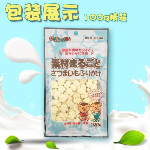 Kẹo sữa CANXI gói 100g cho chó mèo