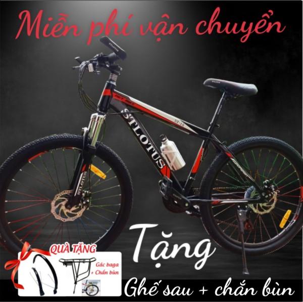 Mua XE ĐẠP THỂ THAO HÃNG STLOTUS  - CÓ VIDEO(HÀNG CAO CẤP)  xe đạp leo núi địa hình - xe đạp người lớn