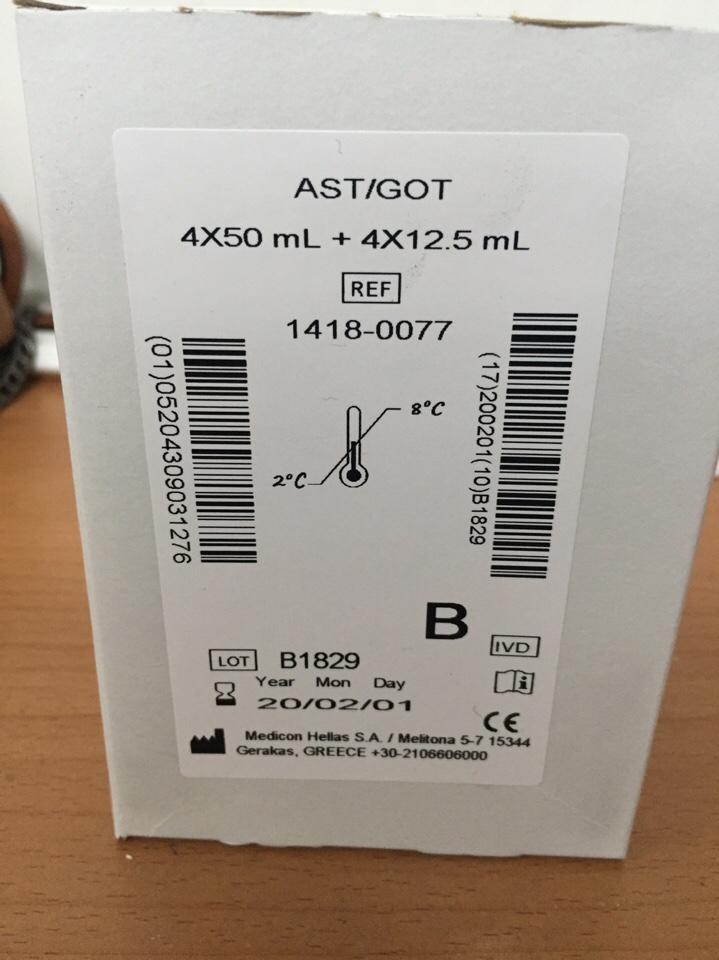 AST/GOT nhập khẩu