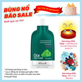 Kem Dưỡng Chiếc xuất rau má BEAUSTA Cica Care Cream 15ml thumbnail