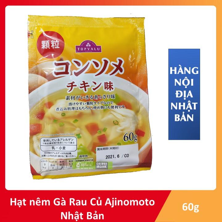 Hạt nêm AEON TOPVALU vị gà rau củ (60g)