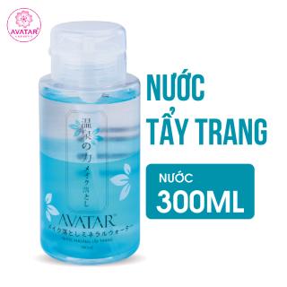 Nước Tẩy Trang Sạch Sâu AVATAR 300ml- nước khoáng tẩy trang AVATAR dung tích 300ml- nước tẩy trang dầu mụn AVATAR 300ml ( công nghệ hàng nhật ) thumbnail