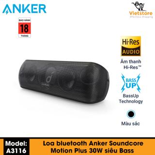 SIÊU SALE TẾT Loa không dây & loa Bluetooth - Anker SOUNDCORE Motion + [Motion Plus] 30W - Loa Bluetooth A3116 - Âm thanh Hi-Res chất lượng cao, chống nước IPX7, thời gian chơi nhạc lên đến 12 giờ thumbnail
