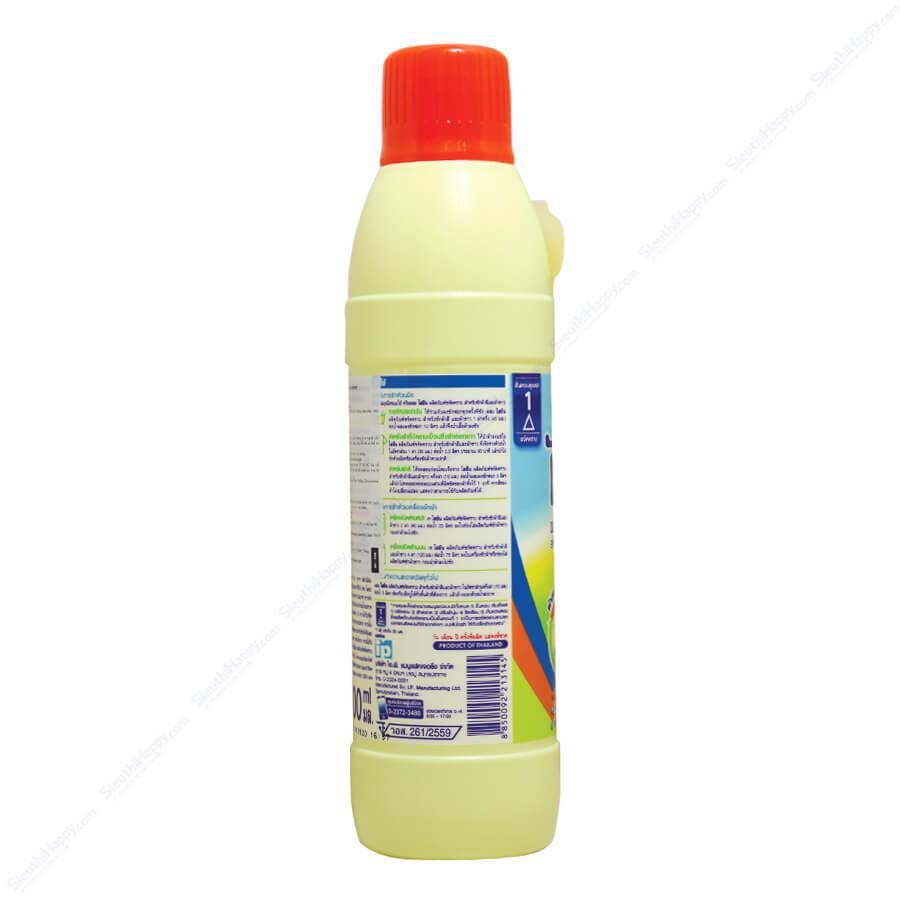 Nước tẩy quần áo màu vàng Hygiene 500ml Thái Lan