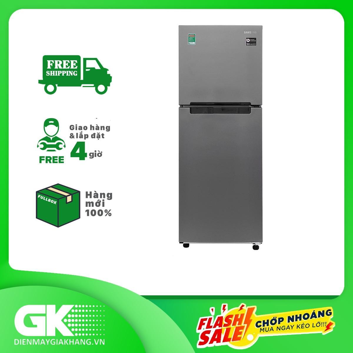 Voucher Khuyến Mại Tủ Lạnh Samsung Inverter 208 Lít RT19M300BGS/SV, Công Nghệ  Deodorizer Kháng Khuẩn, Khử Mùi, Làm Lạnh Hiệu Quả Với Luồng Khí Lạnh đa Chiều - Bảo Hành 12 Tháng.