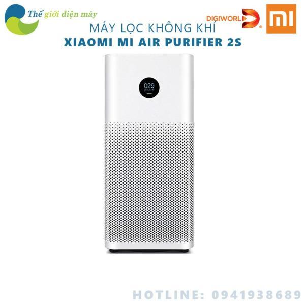 [Bản quốc tế] Máy lọc không khí Mi Air Purifier 2S - Shop Thế giới điện máy