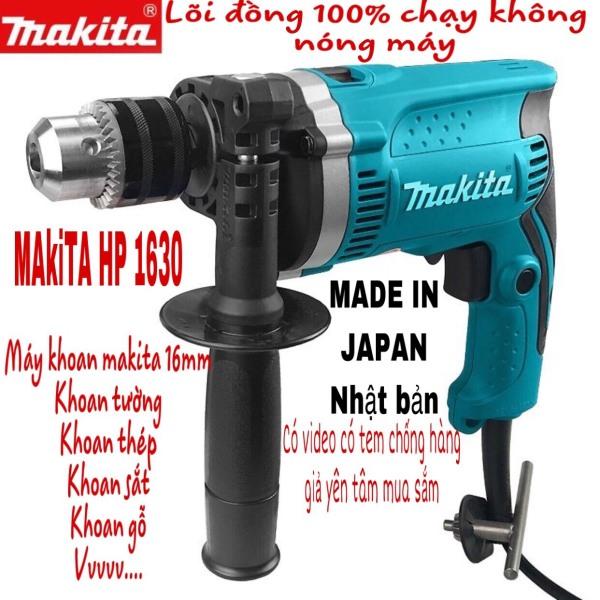 Máy khoan bê tông Chính Hãng MAKITA , japan, Máy Khoan Búa Makita HP1630, Công suất 1200W ,lõi dây đồng 100- mạnh mẽ, bền bỉ an toàn sử dụng