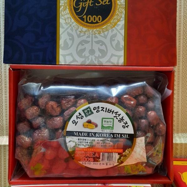 Táo đỏ Hàn Quốc giá rẻ