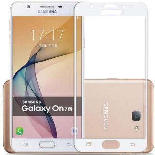 Kính cường lực Samsung J7 Prime Trắng (Full Màn, Full Keo) thumbnail