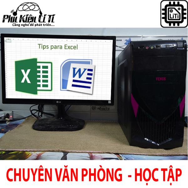 Bảng giá Thùng máy tính văn phòng Ram 4GB, Ổ cứng 250GB Phong Vũ