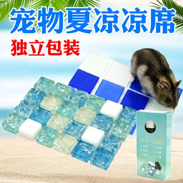 Đá tản nhiệt làm mát cho Hamster và thú cưng